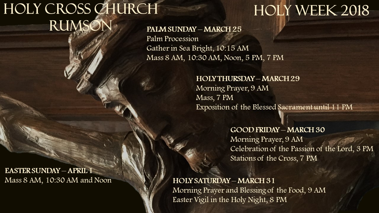2018 Holy Week at Holy Cross